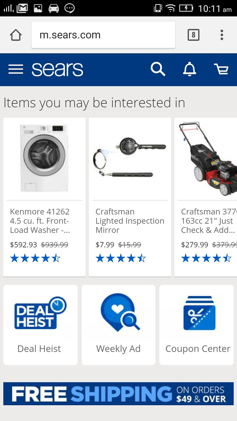 Sears Mobile friendly products